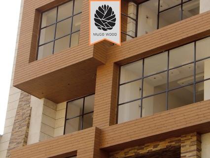 رنگ چوب ترموود | موگو وود | رنگ ترموود | رنگ چوب ترموود در اصفهان | قیمت رنگ ترموود